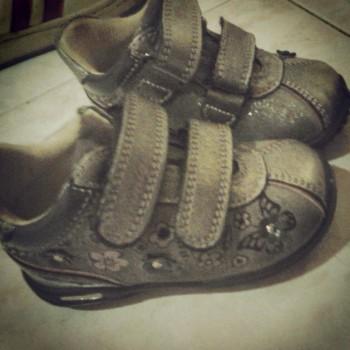 recensioni-sneaker-primigi-shoeadvisor